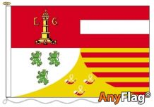 - LIEGE ANYFLAG RANGE - VARIOUS SIZES